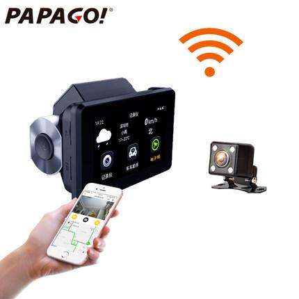 Papago - Camera WIFI Giám sát từ xa 1080P Ghi âm kép .