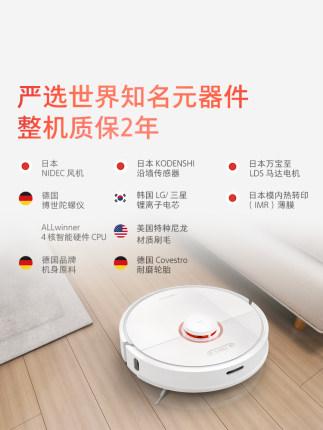 Robot hút bụi làm sạch hoàn toàn tự động quét và lau máy T61