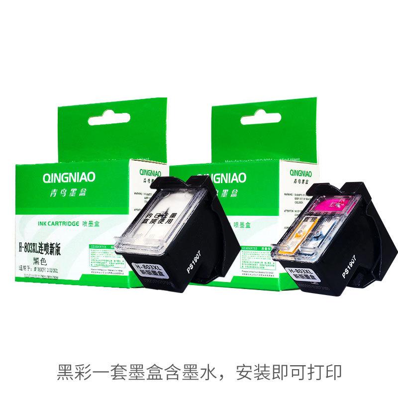QINGNIAO Hộp mực nước Thích hợp cho hộp mực máy in HP HP 803 2132 có thể được đổ lại màu đen 2621 11