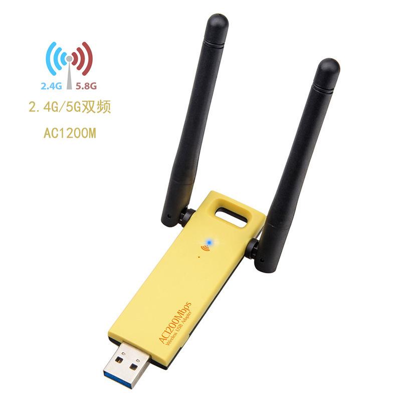 Thẻ mạng không dây USB3.0 8812 tần số kép 2.4G + 5G với ăng-ten AC1200M Gigabit 802.11ac