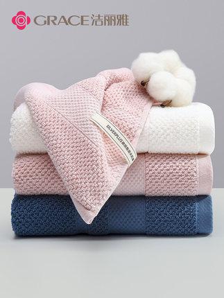 grace  Khăn lông  Khăn lau kháng khuẩn Jeliya 2 gói Bông Rửa mặt Tắm tại nhà Người đàn ông trưởng th