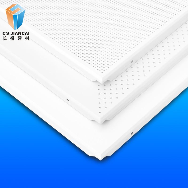 CS JIANCAI La phong trần nhà Changsheng trực tiếp bán tấm ốp trần nhôm tấm vuông 0,3 0,6 0,8mm kỹ th
