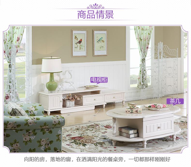 Bàn trà Tất cả bạn bè bàn cà phê phòng khách đồ nội thất phòng khách Hàn Quốc bàn cà phê bàn trà lưu