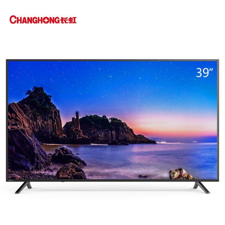 Tivi LCD Nhà sản xuất TV LCD màn hình phẳng thông minh HDR 24 inch mỏng 39 inch 39 inch của nhà sản