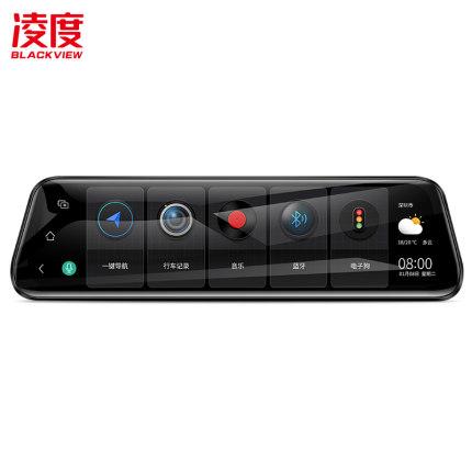 Camera Gương chiếu hậu ghi hình HD Thông minh .