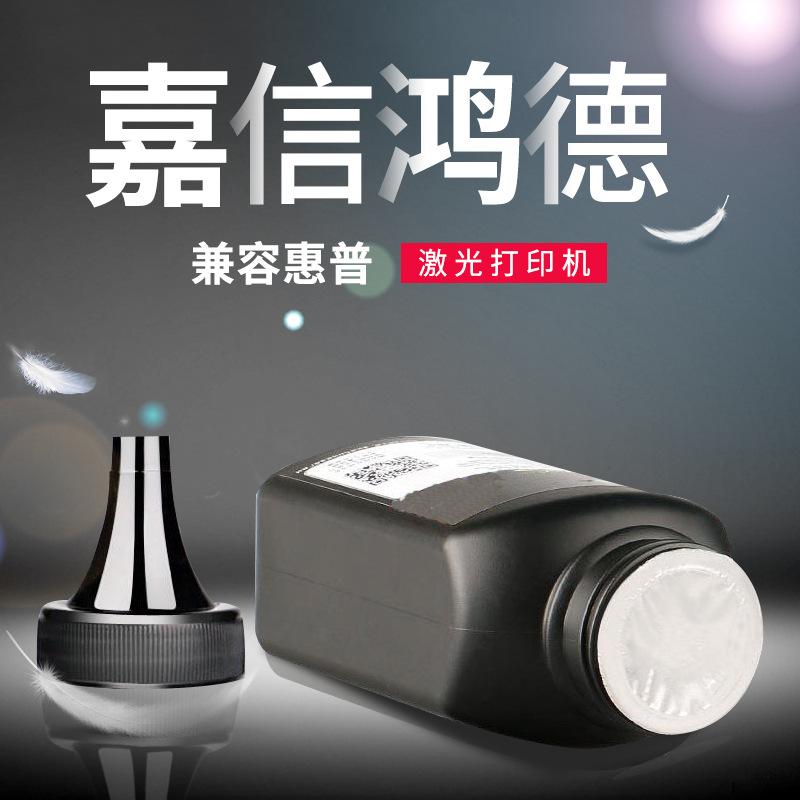 JXHD Bột than Hộp mực cho máy in laser HP HP Q2612A / HP1020 / 1022/1010 / M1136