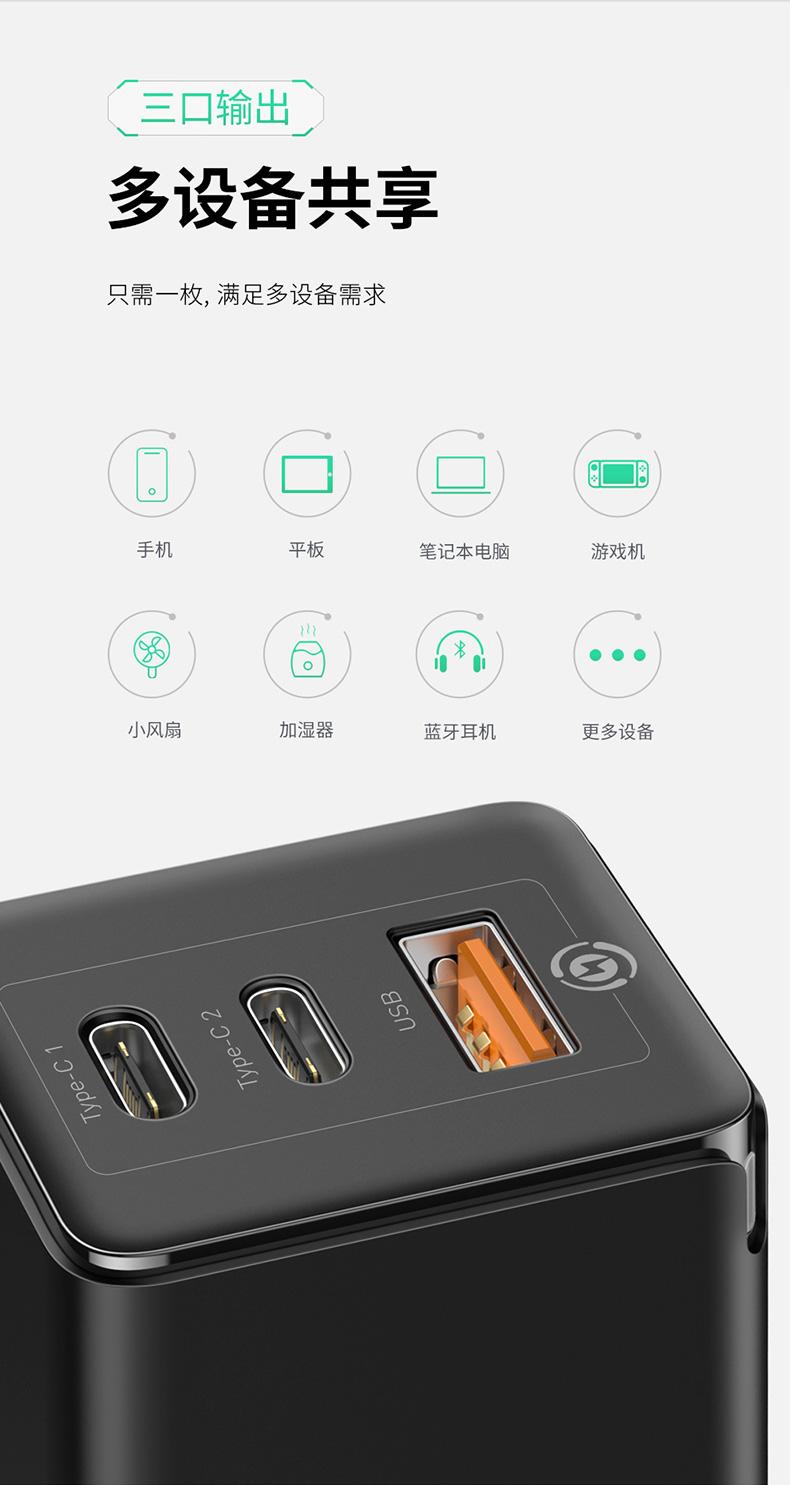 Bị si 65W xạc pin pin cho việc nạp điện nhanh hạt nhân Gan Apple PD Huakei QC siêu nhanh nạp điện kh