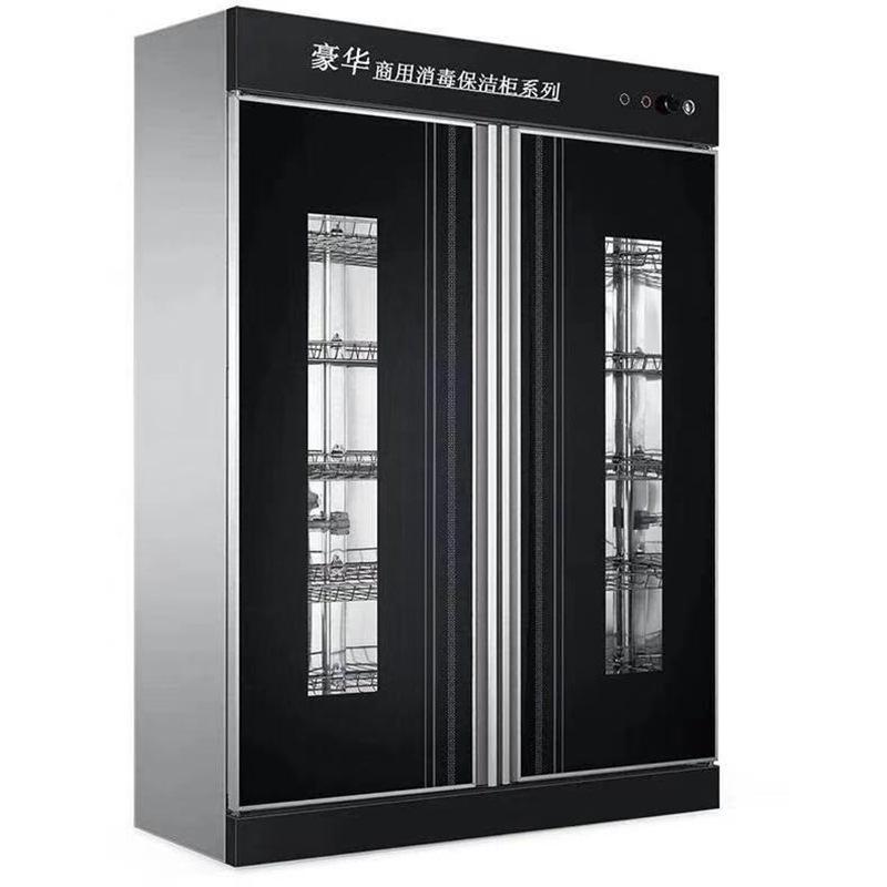 LEHUAKANG Tủ khử trùng Lehuakang thương mại dọc tủ inox tủ đôi cửa công suất lớn bộ đồ ăn khử trùng