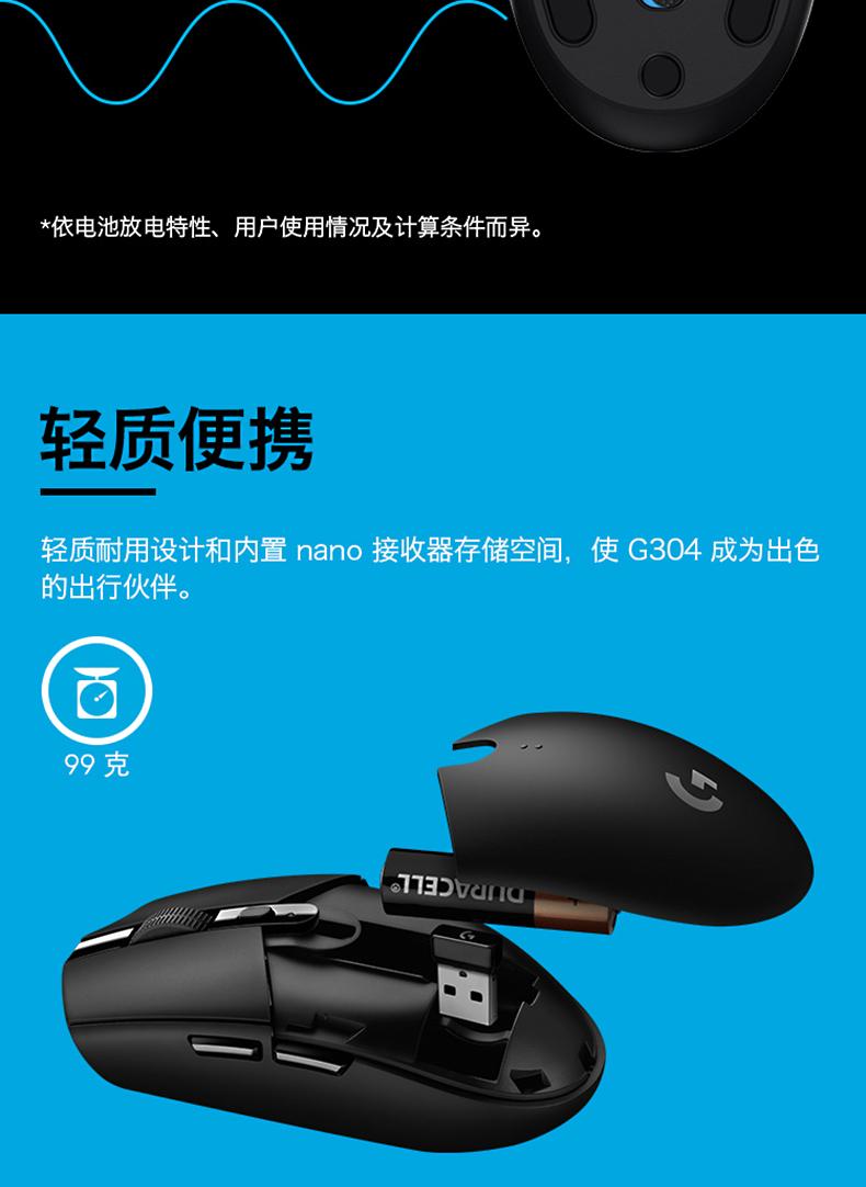 Chuột vi tính Cửa hàng biển chính thức Công cụ Logitech G304 trò chơi video con chuột không dây G304
