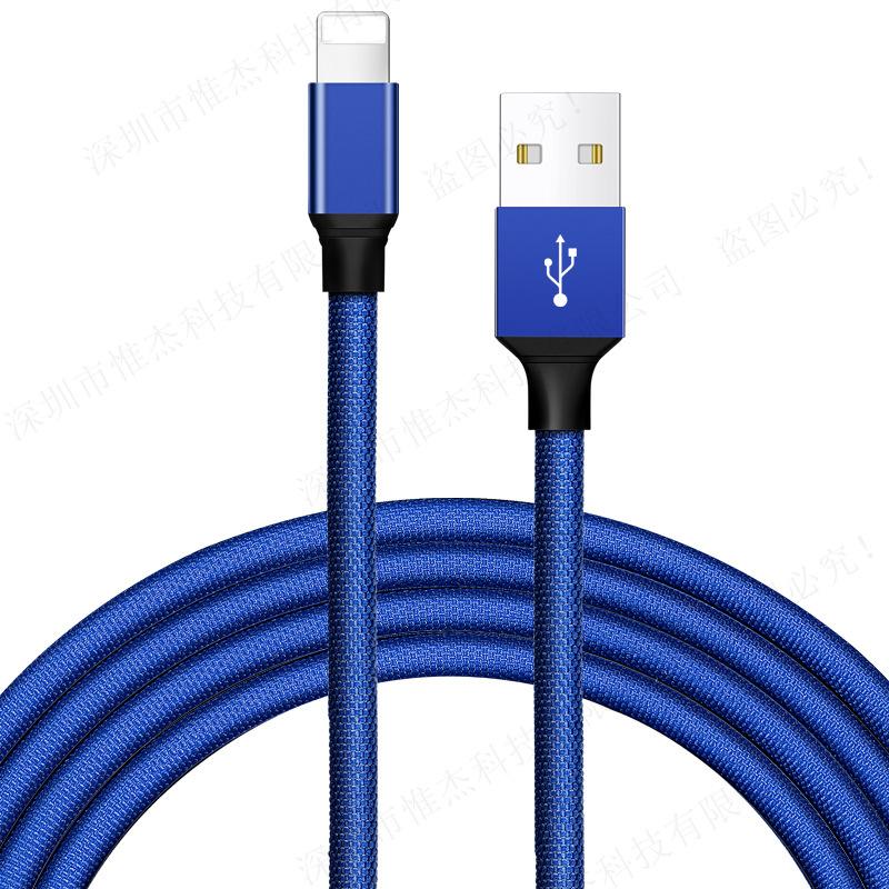 Dây USB Mô hình nổ xuyên biên giới phù hợp cho vải dệt Cáp dữ liệu Apple điện thoại di động iPhone s