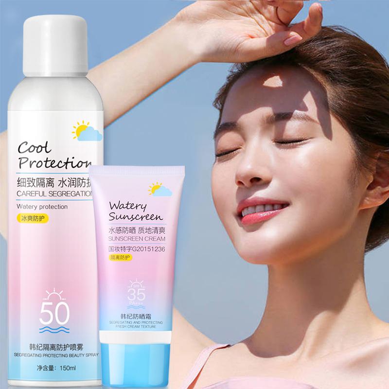 HANKEY chống nắng Han Ji Red Pomegranate Lazy Sunscreen Spray Hydrating Moisturising Sunscreen UV Is