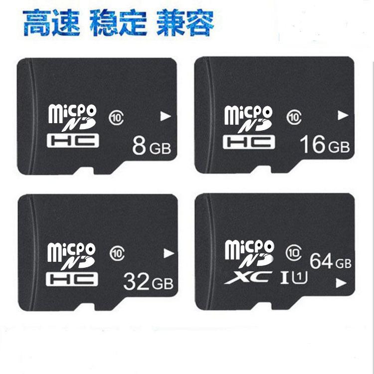 GUDAI Thẻ nhớ Nhà máy trực tiếp thẻ nhớ 8g Thẻ 16Gtf Thẻ 4gTF 32g thẻ lưu trữ điện thoại di động 64g