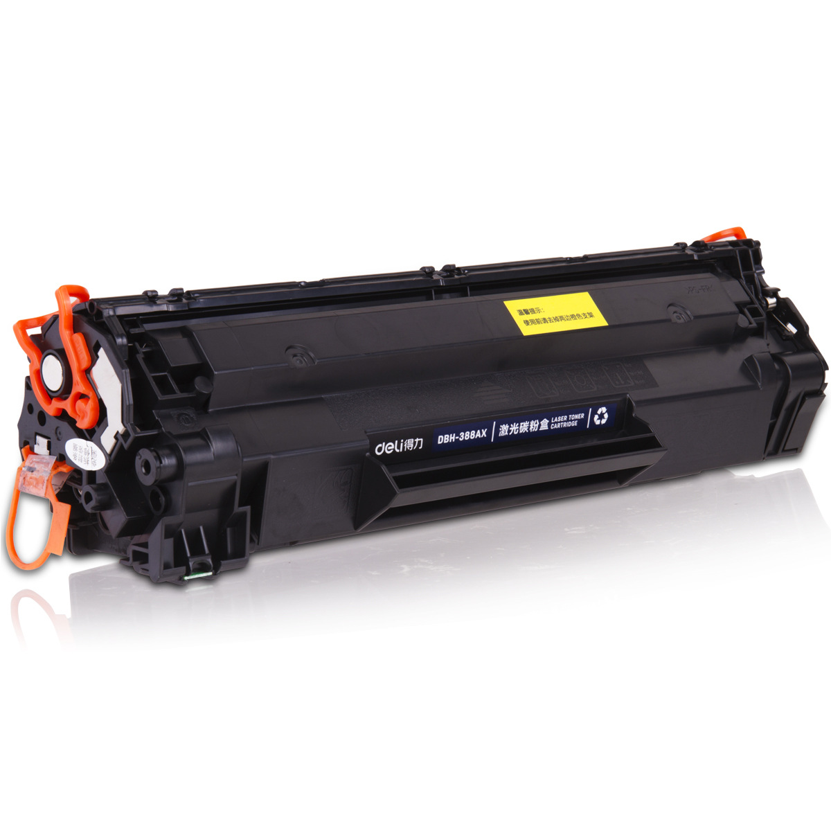 DELI Hộp mực than Hộp mực in laser hiệu quả Hộp mực DBH-388AX2 cho hộp mực HP P1007 / P1008 / P1106