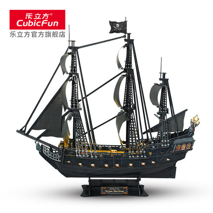 CubicFun  Tranh xếp hình 3D Mô hình tàu câu đố ba chiều Le Cube 3D lắp ráp đồ chơi người lớn Caribbe