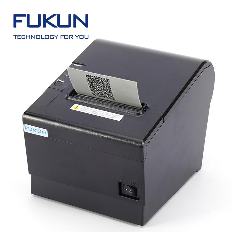 FUKUN Máy in 80mm máy in nhiệt vé nhỏ FK-POS80BS tài liệu hậu cần máy in nhiệt POS nhà máy bán hàng