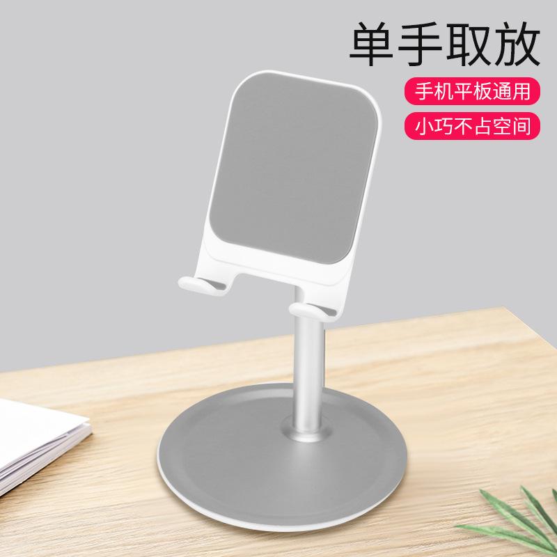 JIACHUANG phụ kiện chống lưng điện thoại Kim loại máy tính để bàn điện thoại di động đứng máy tính b