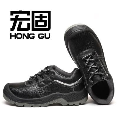 HONGGU Giày bảo hộ PU tiêm rắn bảo vệ đáy an toàn giày bảo hộ lao động thoáng khí