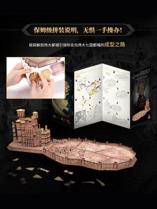 CubicFun  Tranh xếp hình 3D Le Cube 3D Puzzle Power Trò chơi xây dựng mô hình lắp ráp đồ chơi Thành