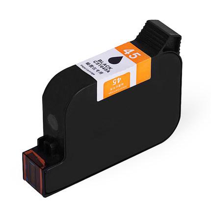 SEGEILI Hộp mực nước Thích hợp cho máy in cầm tay / máy in trực tuyến HP45 Hộp mực khô nhanh 12,7MM