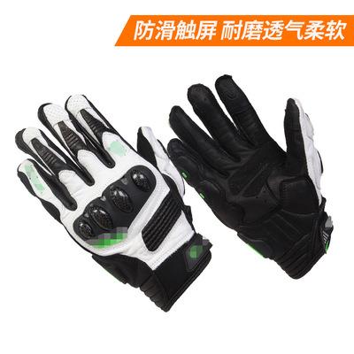 Găng tay bảo hộ Mùa thu và mùa đông mới đi xe đạp đầy đủ bảo vệ ngón tay thể thao ngoài trời KTM đi