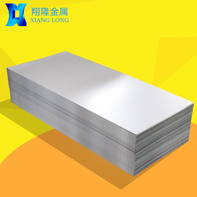 Tôn mạ kẽm Tại chỗ An Sơn Sắt và Thép DX53D Tấm sắt Phật Sơn mở tấm phẳng nhà sản xuất phân phối ưu