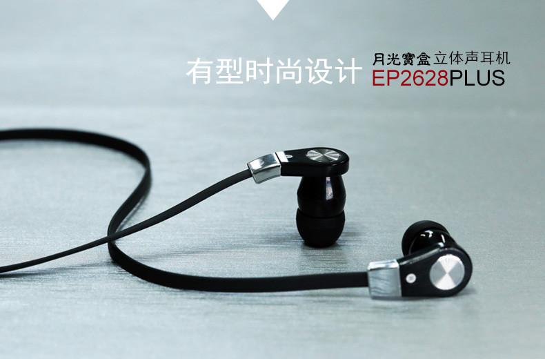 Tai nghe có dây phổ thông chất lượng cao EP22280