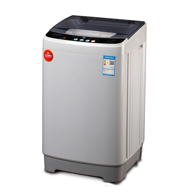 Amoi Máy giặt hoàn toàn tự động 7/8 / 6.5 / 12KG Công suất lớn hộ gia đình nhỏ cho thuê máy sấy khô