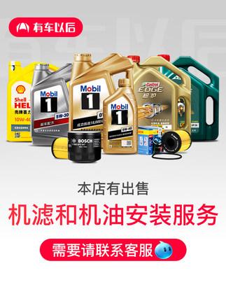 Shell  nhớt  Motor Oil Full Tổng hợp 5W-30 Heineken CSL Xám Shell chính thức Dầu nhớt ô tô chính hãn