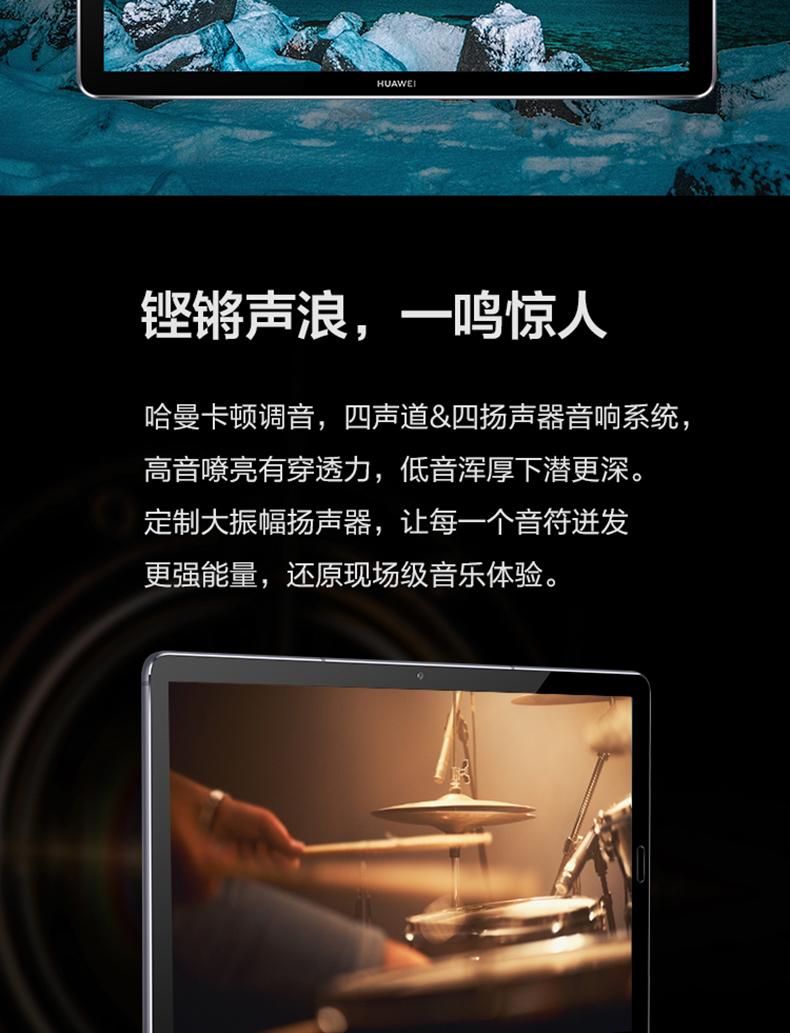 Máy tính chữ M2 10.8 inch game máy ảnh WiFi/ 4G có thể nâng cấp M5 Sóng Mặt trời