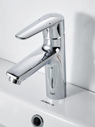 JOMOO  Vòi nước  JOMOO chín vòi chậu động vật chậu rửa phòng tắm chậu rửa chậu nóng và lạnh vòi đơn