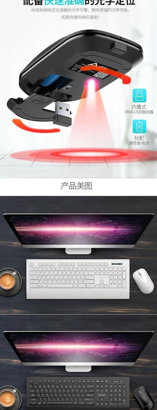 Bàn phím Bàn phím và bộ dạng chuột của máy tính xách tay, bàn phím không dây, và bộ dạng con chuột s