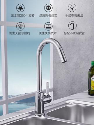 JOMOO  Vòi nước  JOMOO Vòi bếp Jiumu chậu rửa nước nóng và lạnh