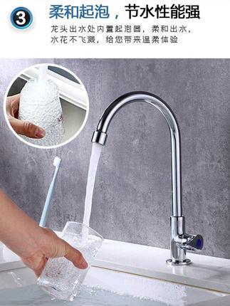 JOMOO  Vòi nước  JOMOO Nine Mu chậu rửa phòng tắm đơn lạnh đồng thau mở nhanh giặt quần áo vòi chậu