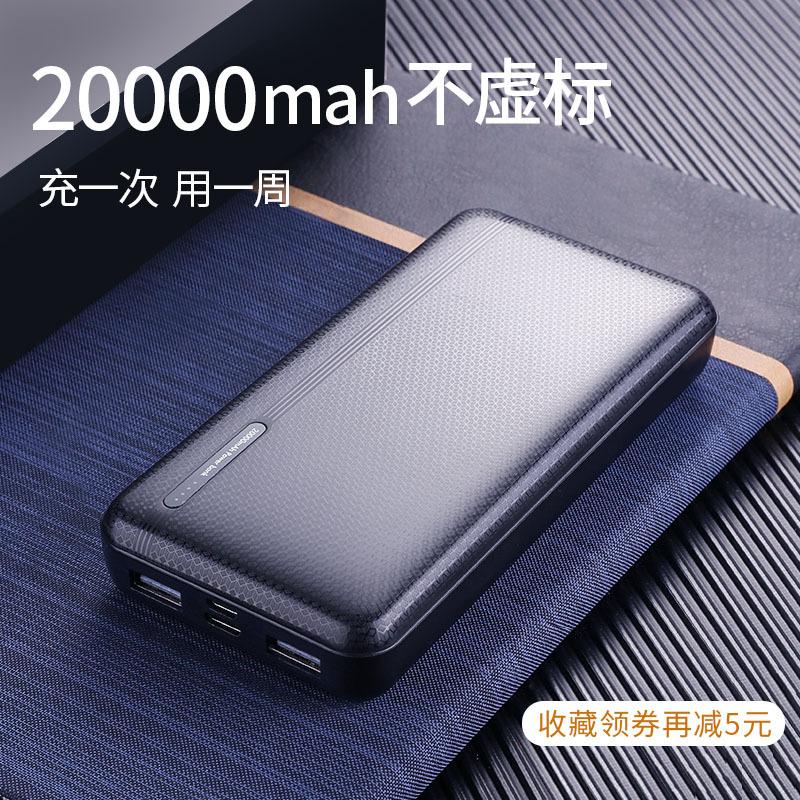 Joyroom Pin sạc dự bị Ngân hàng điện 20000mAh sạc kho báu 10000mAh điện thoại di động USB mini mini