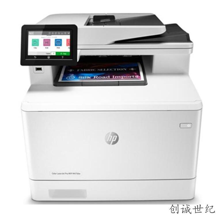 HP Máy in Laser màu HP M479fdw M477fdw All-in-One m479fdw Thay thế m477fdw
