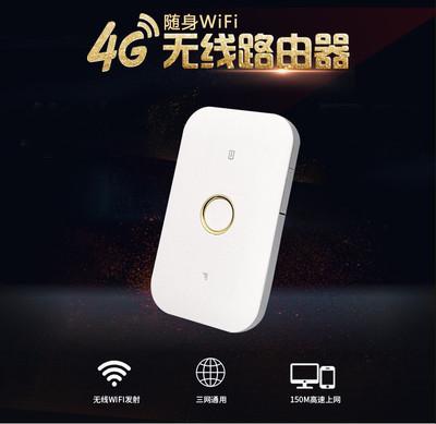 OEM WiFi di động 4g wifi di động unicom viễn thông ba xe netcom cắm wifi xe không dây bộ định tuyến