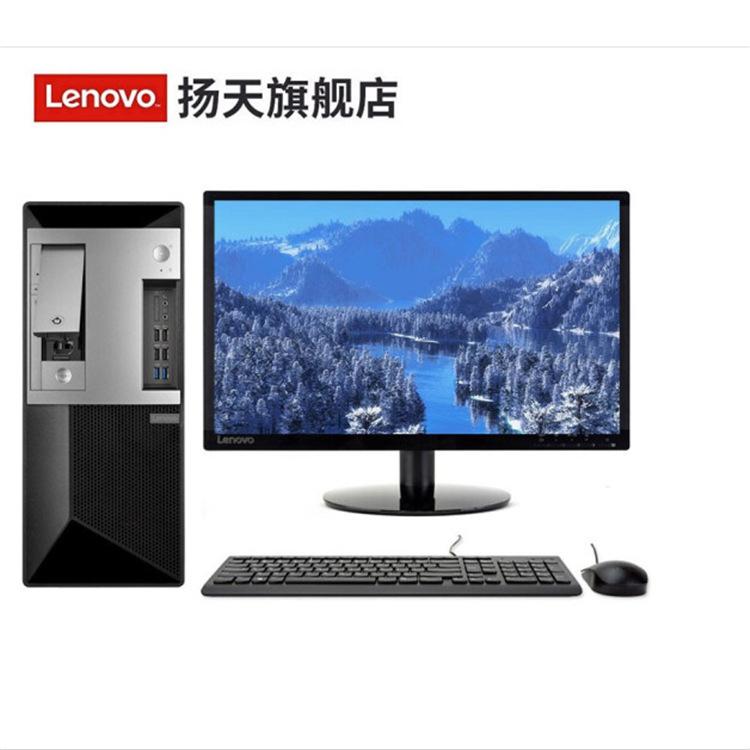 Lenovo Máy vi tính để bàn P680 I7-9700 8G 1T + 256G Máy tính để bàn thiết kế sáng tạo hiệu năng cao