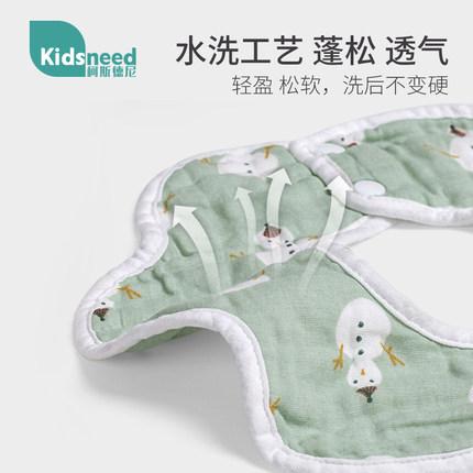 Khăn Yếm vải bông gạc cho bé sơ sinh .