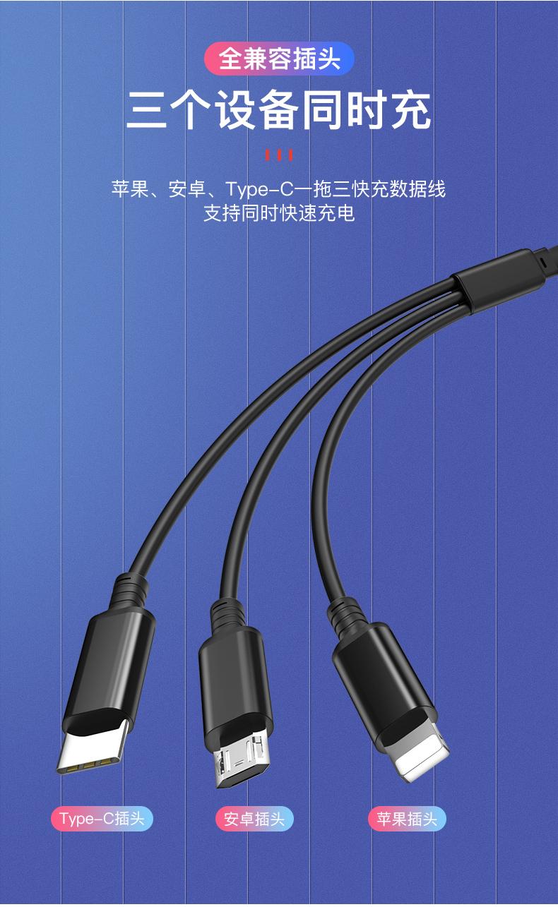 Dây USB Truyền dữ liệu của Apple trong một dây sạc nhanh của Android Một bộ nạp gồm ba loại C, hai m