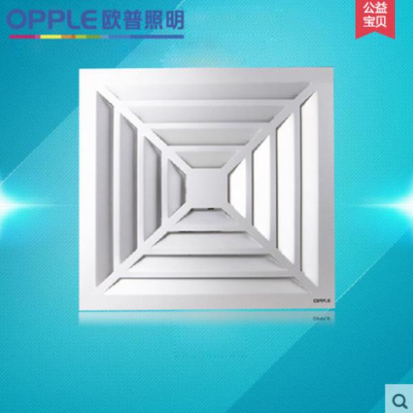 OPPLE La phong trần nhà OP Chiếu sáng OPPLE Thiết bị tích hợp trần 300 * 300JYLH33 Quạt thông gió H3