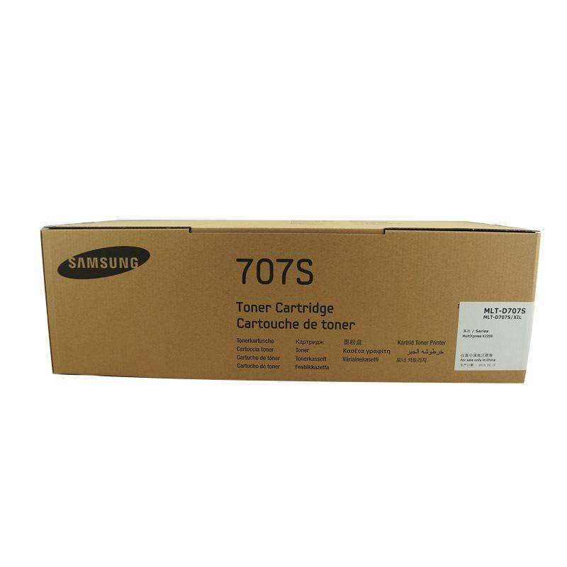 Samsung Bột than Hộp mực máy photocopy Samsung K2200 MLT-D707S Hộp mực máy photocopy Samsung A3 chín