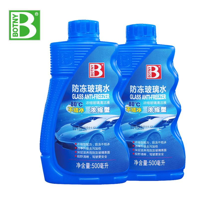 DUOMIANTI Nước rửa kính ô tô ngay cần gạt nước chống đông .