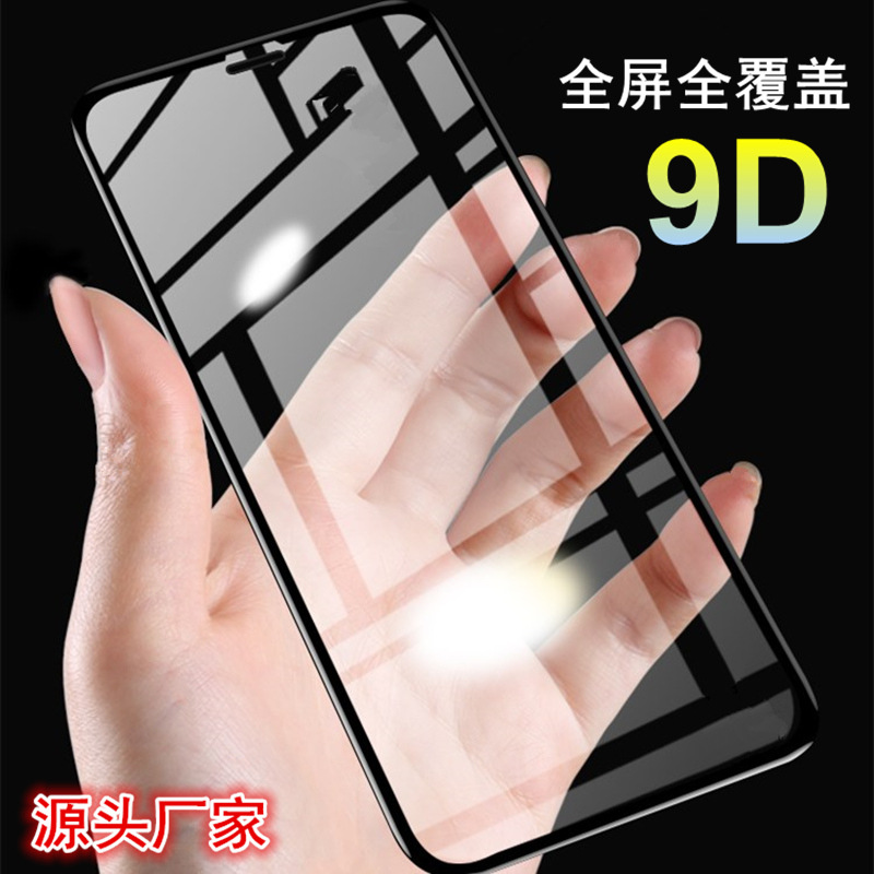 To More Miếng dán cường lực Thích hợp cho phim điện thoại di động iphonex xs max kính toàn màn hình