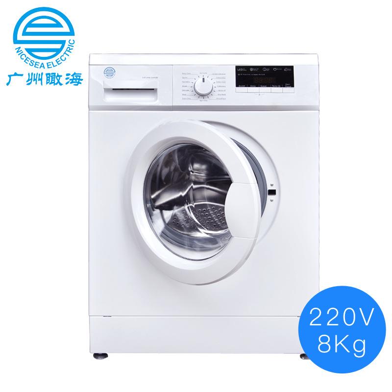 NICESEA Máy giặt Thiết bị điện Quảng Châu Kanhai Máy giặt tàu nước ngoài 8Kg Máy giặt mở hoàn toàn t