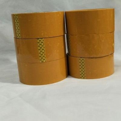LINENG Băng keo đóng thùng Băng keo rộng 4,5cm dài băng niêm phong bảo vệ môi trường băng keo màu be
