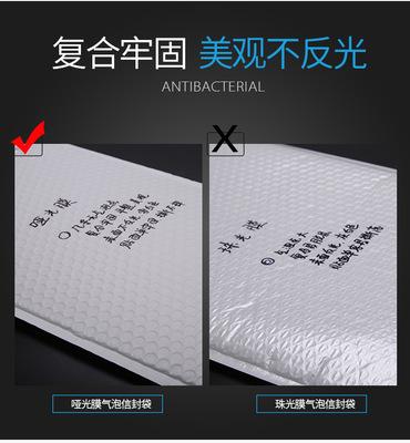 JINXIU Túi xốp hộp Mờ màng bong bóng túi phong bì dày ba lớp mặt ngọc trai tổng hợp cuốn sách quần á
