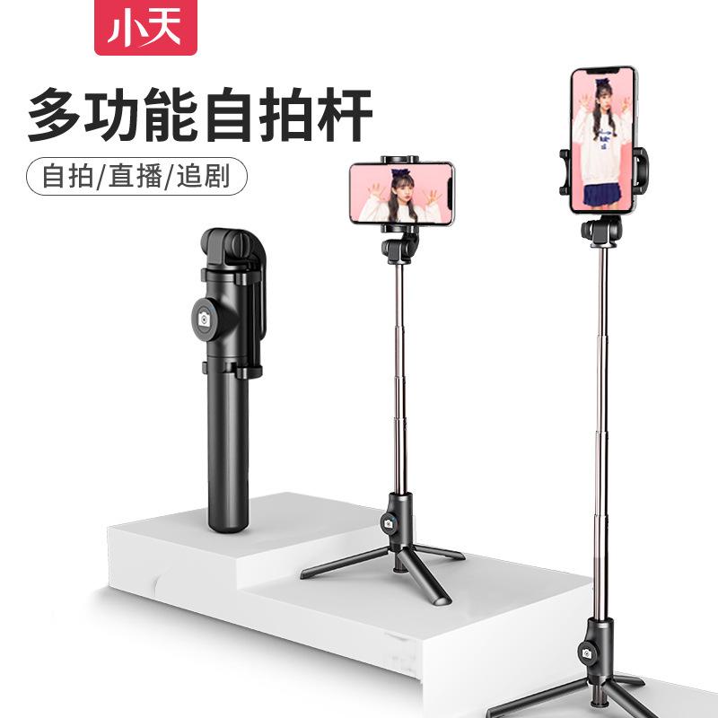 Xiaotian Gây tự sướng Hot bán Bluetooth Selfie Stick Chân máy từ xa Điện thoại Android Máy ảnh đa nă