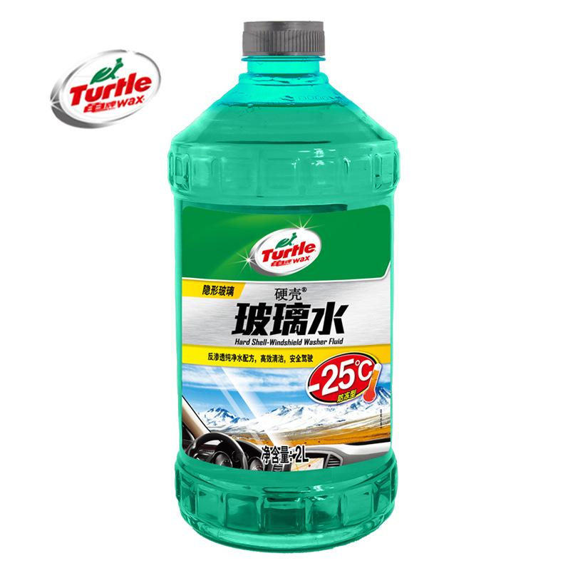 Turtle - Nước rửa kính ô tô chống bám bụi trên kính xe hơi