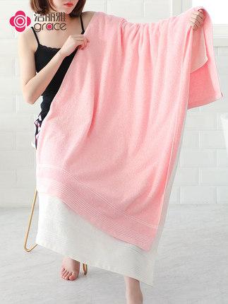 grace Khăn tắm Khăn tắm gia đình Jeliya cotton người lớn nam nữ thấm nước mềm thấm khăn lớn khăn tắm