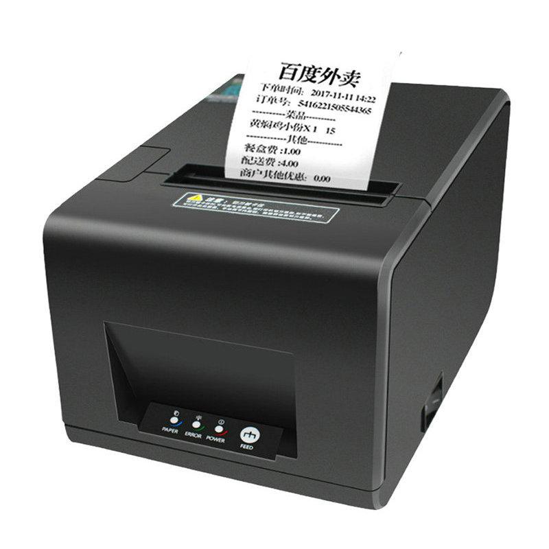 Jiabo Máy in GPL80180I nhà thuốc khách sạn nhà bếp phục vụ quần áo tiền mặt đăng ký máy bán vé nhỏ t